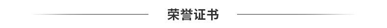 广州多功能包装装盒机 自动装盒机 产品封口粘合包盒机折盒机示例图7
