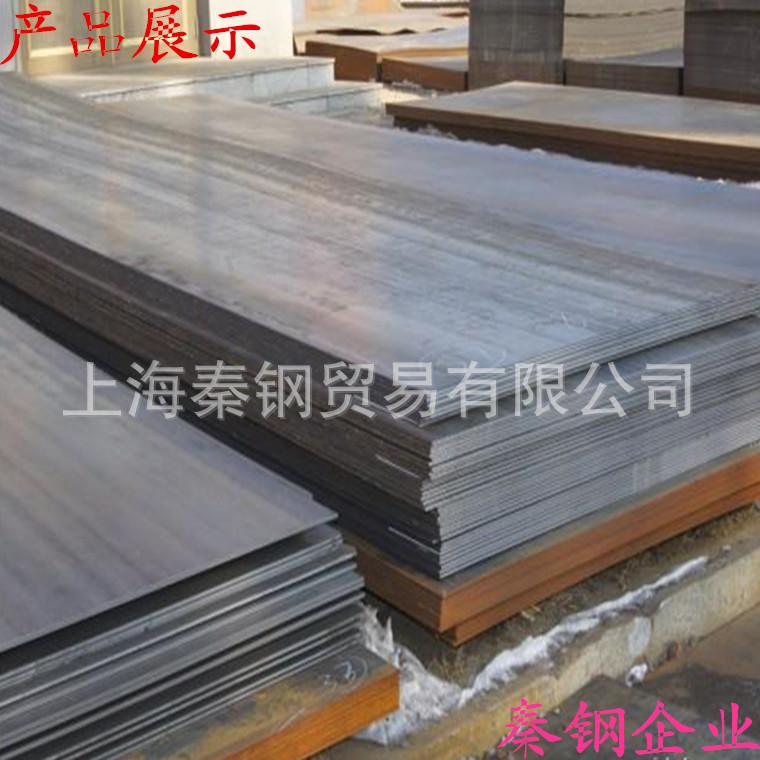上海秦钢 厂家供应开平板 平直钢板Q235  普板批发示例图19