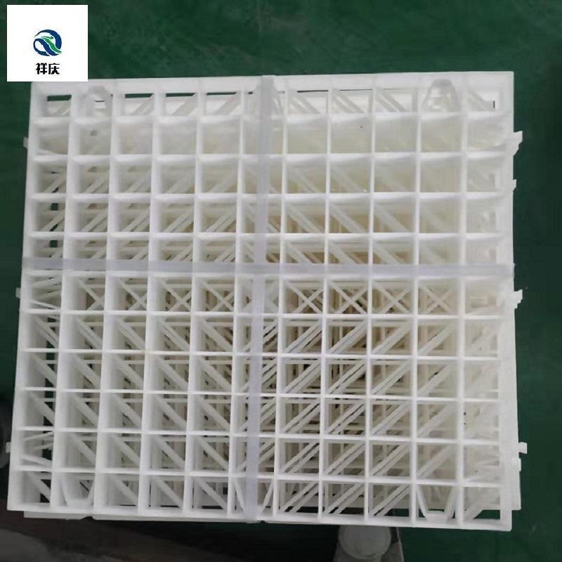 PP網格填料樹篦子 絮凝池 水處理網格填料 pp網格填料專業生產