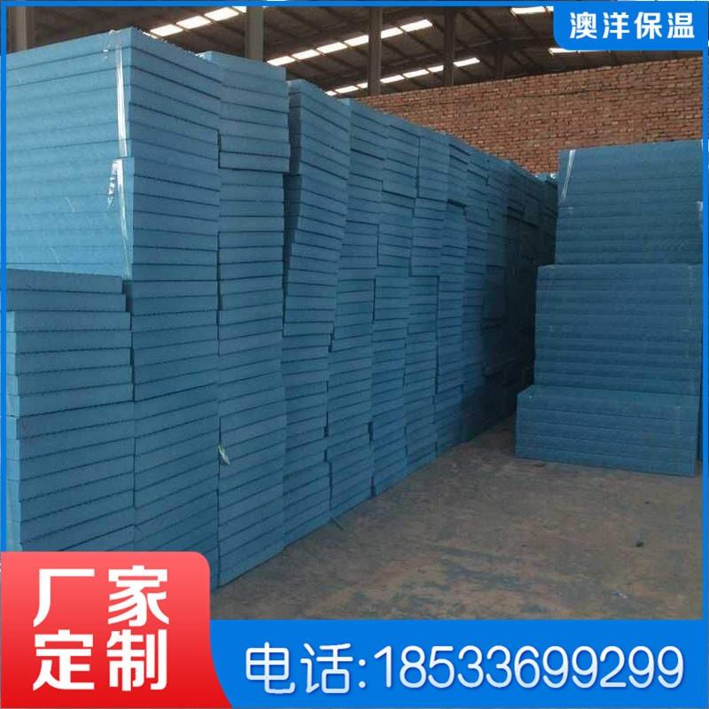 廠家生產外墻阻燃擠塑板 xps保溫擠塑板 聚苯乙烯泡沫塑料板 擠塑板廠家圖片