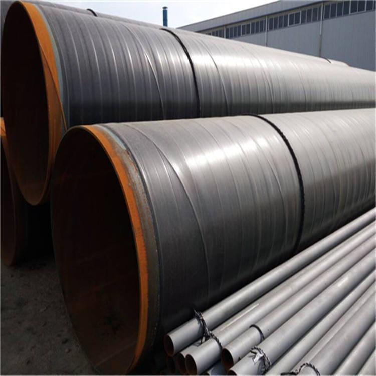 龙都 加工定制天然气防腐螺旋钢管 防腐直缝钢管 防腐无缝钢管厂家直销