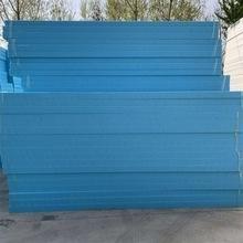 福洛斯廠家屋頂隔熱擠塑保溫板 xps擠塑聚苯乙烯泡沫塑料板  高密度擠塑板b1級圖片