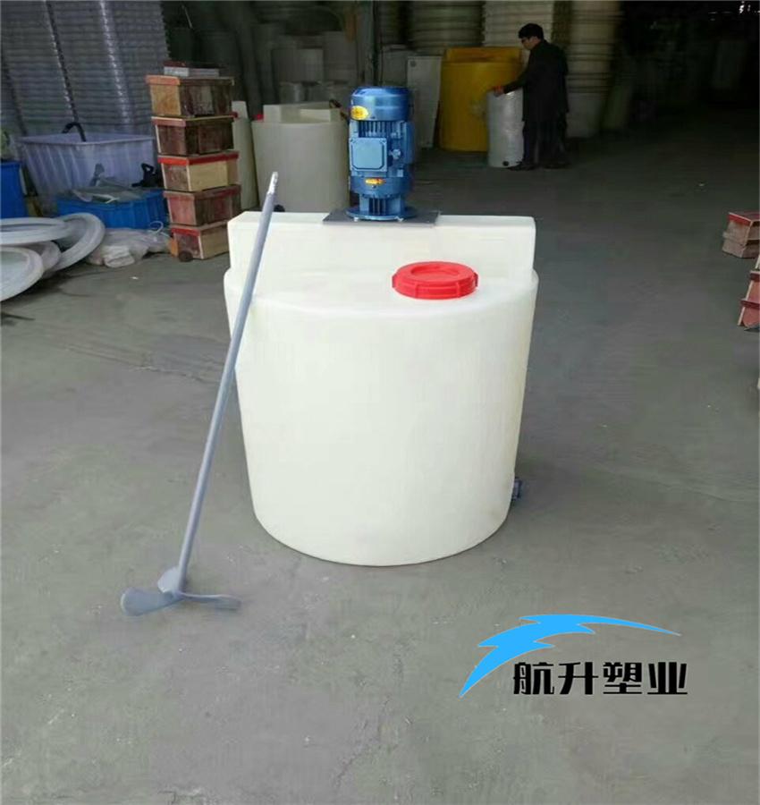 MC1000L加药搅拌桶江西航升500L搅拌加药箱示例图12