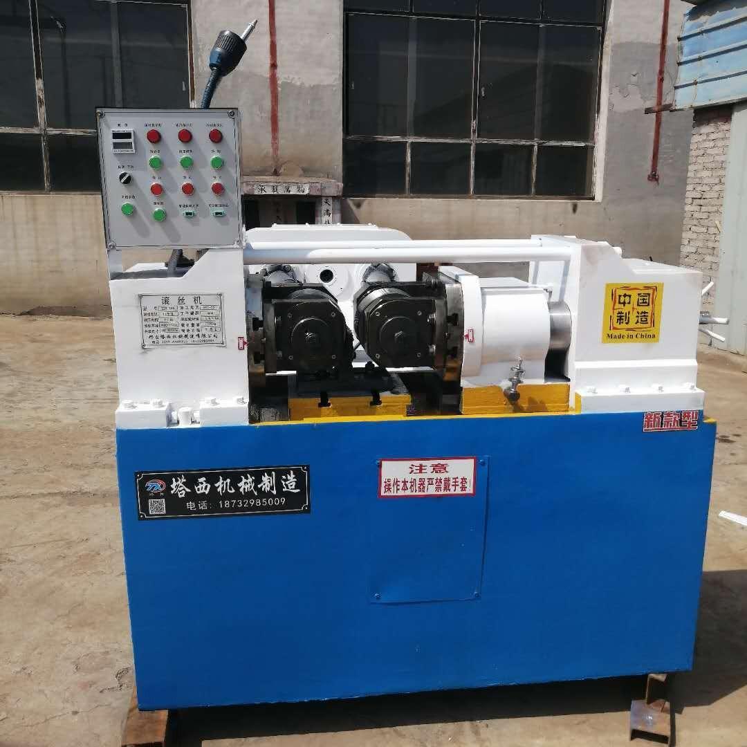 小型滾絲機 塔西機械制造 液壓數控滾絲機  鋼筋滾絲機  全自動滾絲機廠家 液壓滾絲機