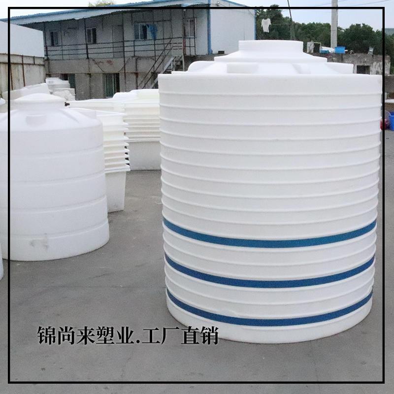 江苏厂家15立方母液储料罐 盐酸防腐pe储槽 水处理pe水箱