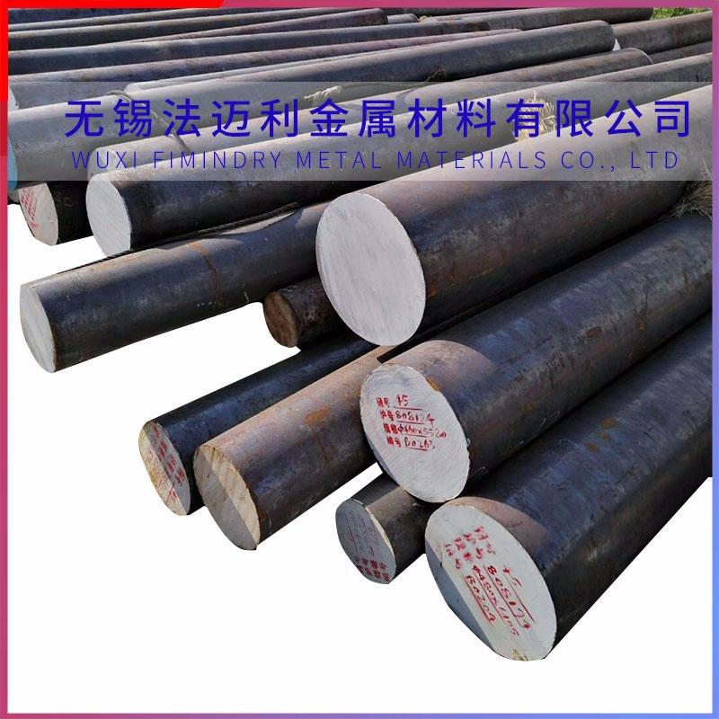 5CrMnMo模具鋼 5CrMnMo圓鋼圓棒大冶特鋼 熱作模具鋼鍛模
