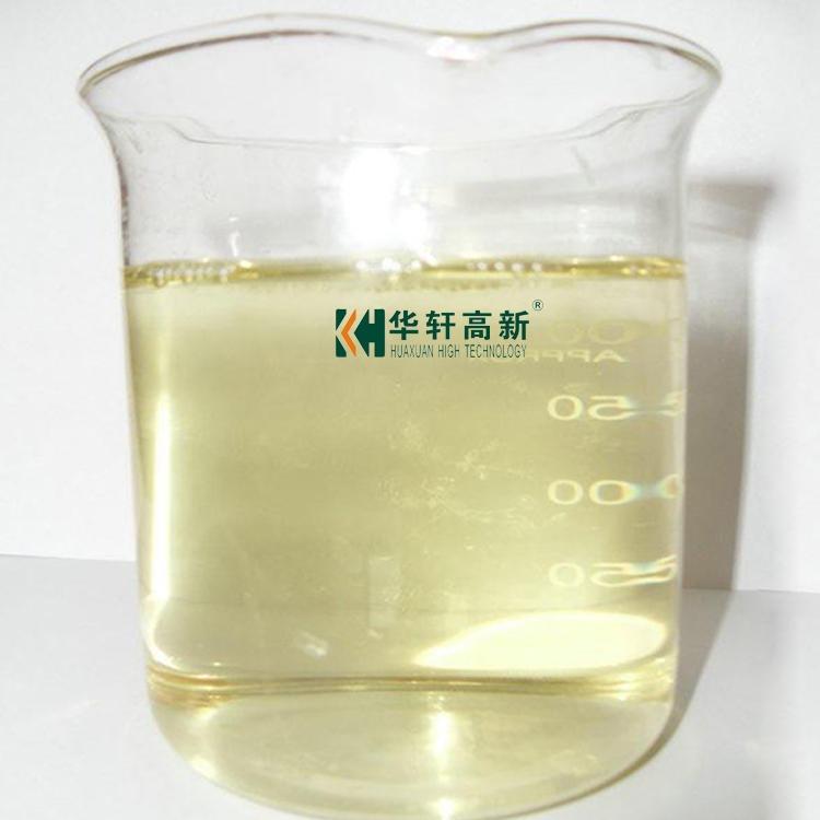 武汉华轩高新混凝土减胶剂母液、混凝土外加剂 HX-ZXJ增效剂母液 厂家直销