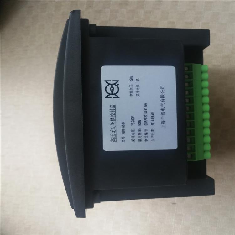 QHRFCD3-21R低壓無功功率自動 智能電容器控制器 現貨直銷 千槐電氣