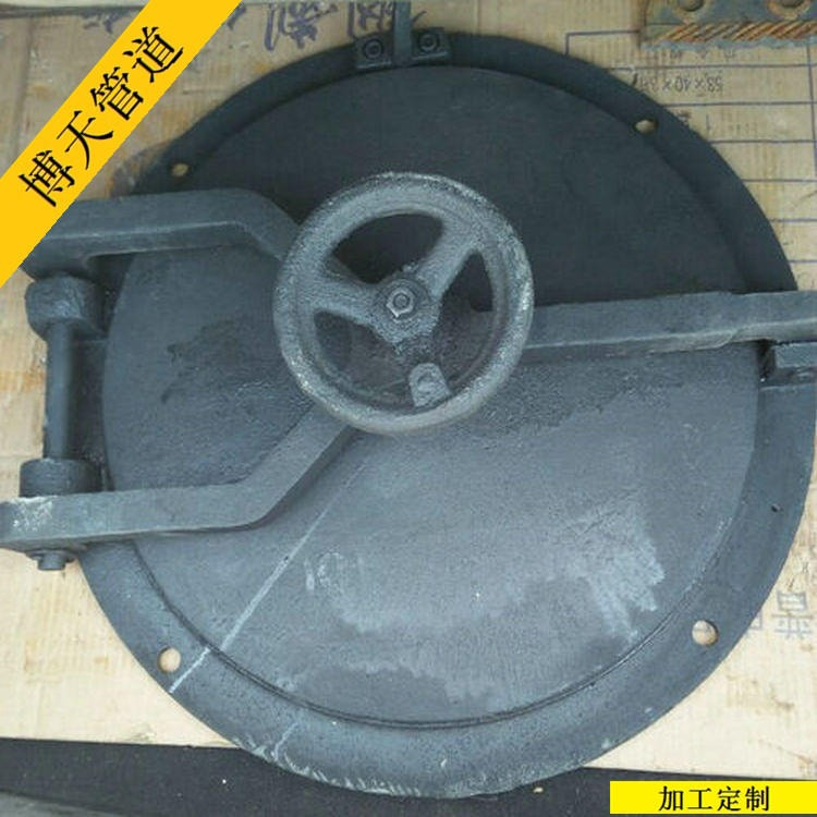 博天供应 锅炉检查门DN450 锅炉人孔装置 大量供应  质量保证