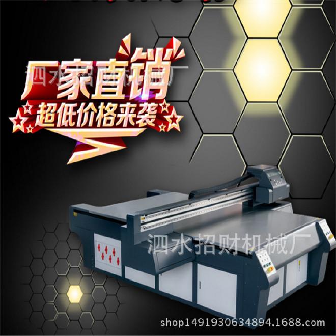 印刷设备 3d瓷砖背景墙打印机 竹木扇子3d打印机有卖图片