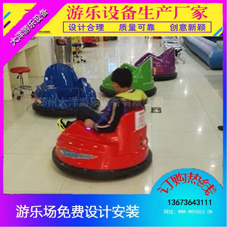 2020公园游乐场广场儿童飞碟碰碰车 可原地旋转游乐设备飞碟碰碰车示例图13