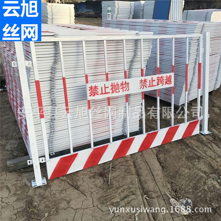 1000套当天发货红白基坑护栏楼层临边防护栏杆工地定型化防护围栏示例图20
