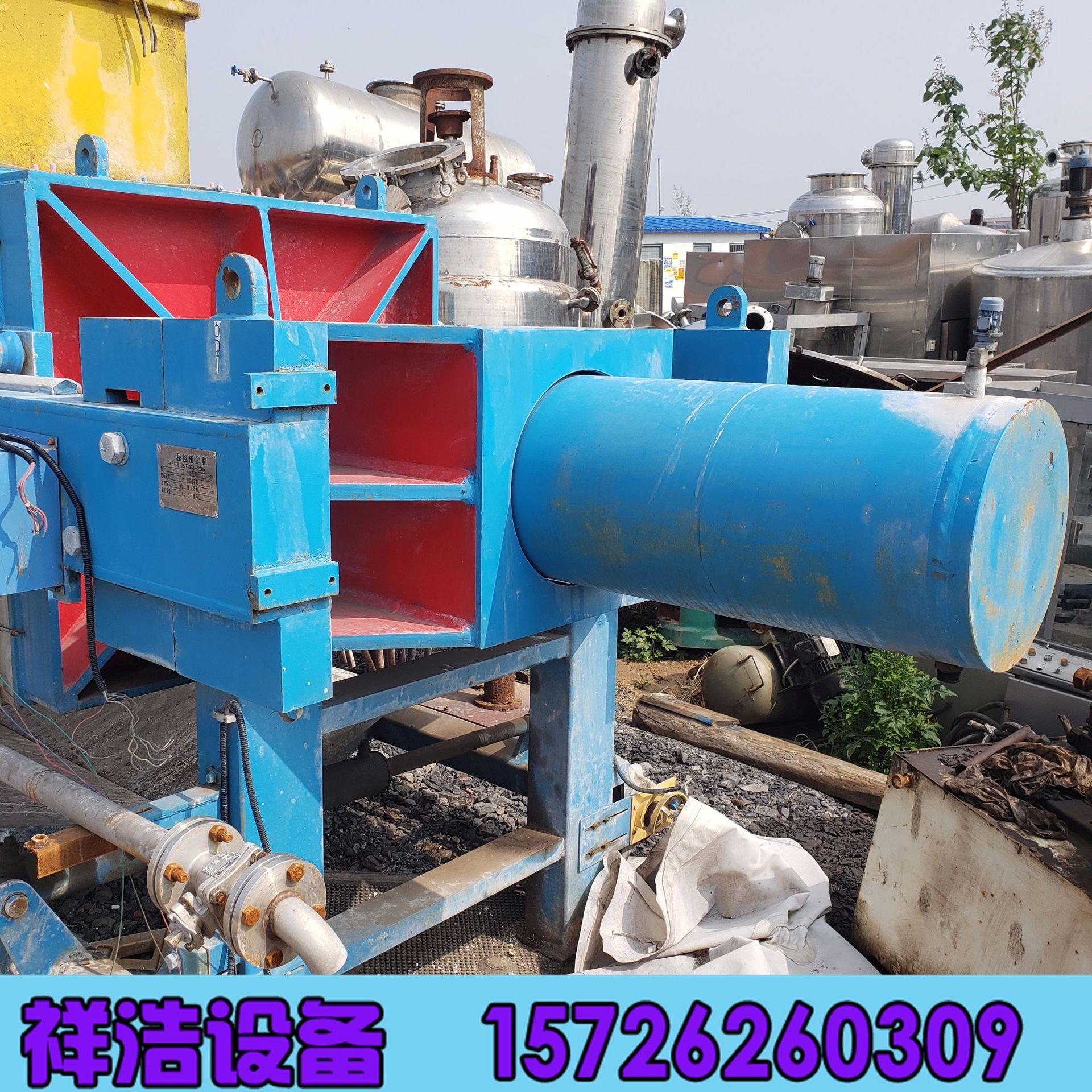 廠家直銷壓濾機 200平方廂式壓濾機 程控隔膜壓濾機 污泥脫水設備示例圖7