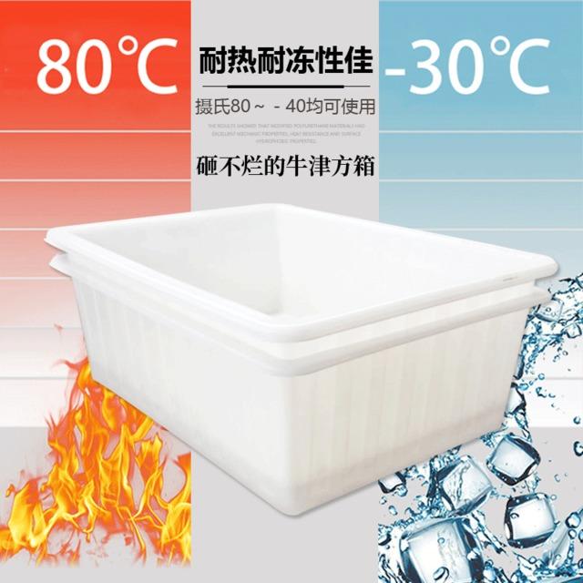 錦尚來廠家大型牛津桶 食品級PE塑料水箱 水產養殖塑膠周轉箱定制