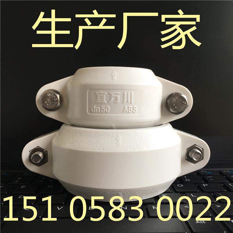 沟槽式HDPE超静音排水管,宜万川,HDPE沟槽式超静音排水管厂家示例图4