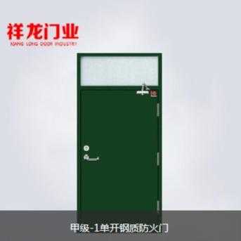 祥龙门业,各种型号钢质防火门,防火门厂家认准河北祥龙