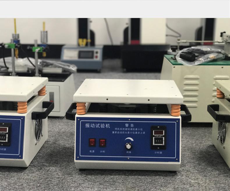电磁振动试验台 工频振动台 震动测试台示例图9