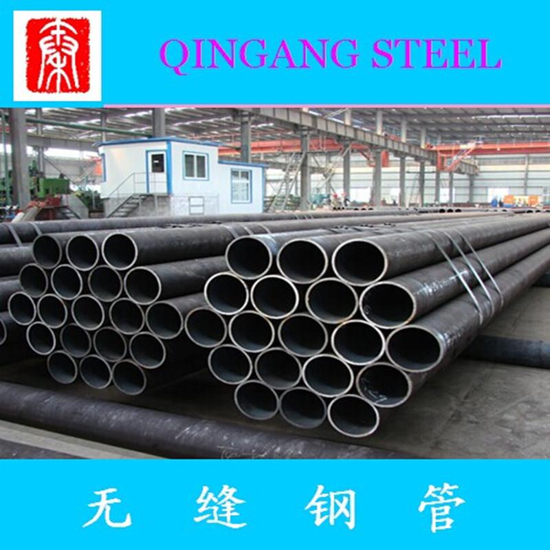商家(热销)16精密管,精密无缝钢管,小口径厚壁精密无缝钢管示例图12