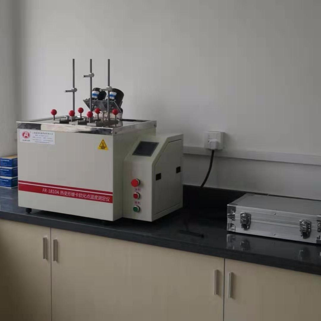 熱變形維卡軟化點測定儀 FR-1810  熱變形維卡軟化點溫度測定儀