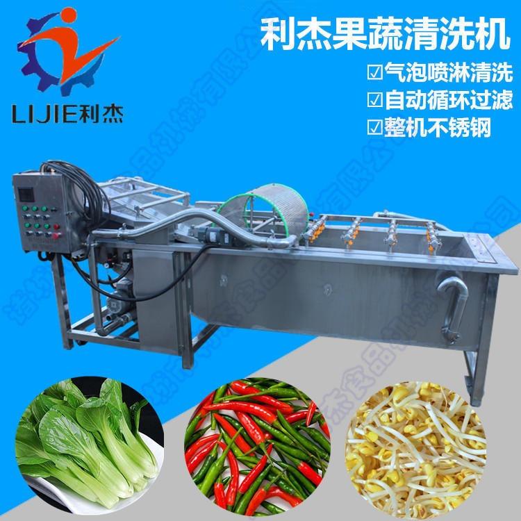 蔬菜清洗機 辣椒清洗機 高壓噴淋式清洗機 全自動連續式果蔬氣泡清洗機 自動出料蔬菜清洗機價格