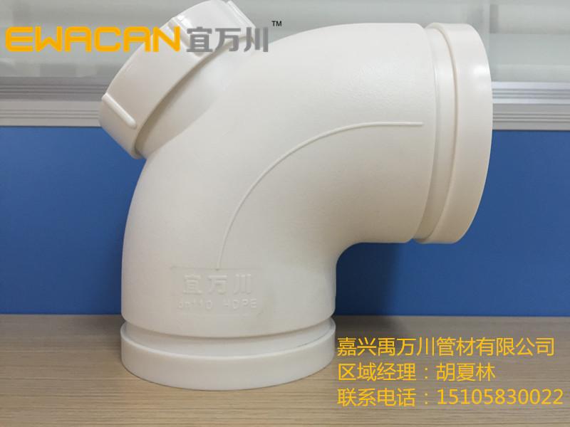 沟槽式HDPE排水管,HDPE沟槽中空管,PE排水管,90°弯头(带检)示例图3