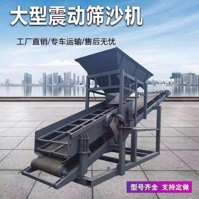中言机械 折叠式筛沙机  建筑工地震动筛沙机30型  50型滚筒筛砂机   沙厂筛砂机
