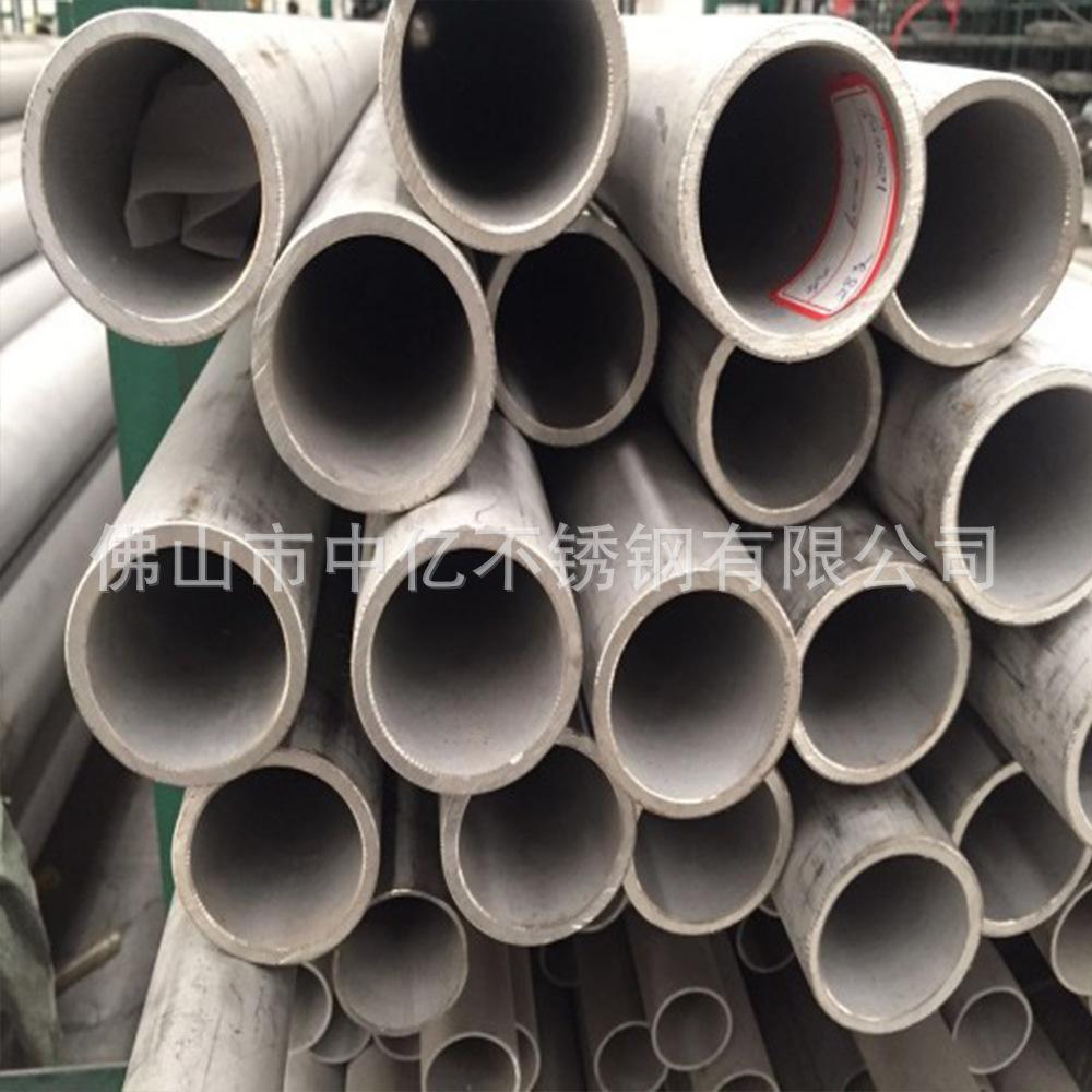 厂家供应304不锈钢装饰管304L不锈钢装饰管材大量库存示例图17