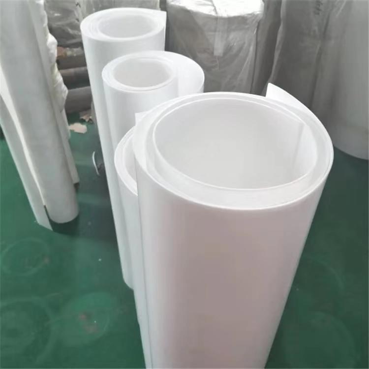 侑軒 熱銷 四氟板 四氟板5mm 防靜電四氟板報價  耐老化四氟板