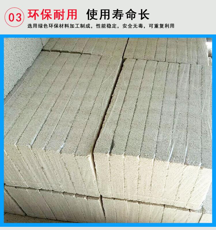 珍珠岩板 外墙保温珍珠岩板 憎水珍珠岩板 珍珠岩保温板施工队示例图6