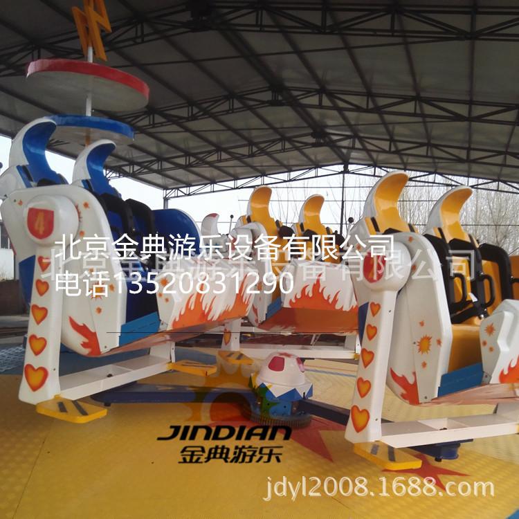 星际探险 广场游乐设备 游乐设施 霹雳翻滚 星际迷航示例图14