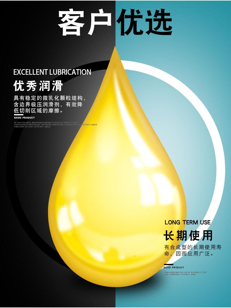 供应批发铜拉丝液英吉细拉拉丝油厂家直销环保型油铜包钢钢拉丝油示例图5