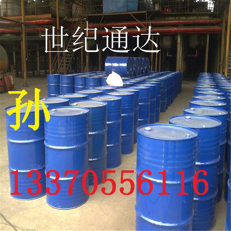 济南正丁醚现货,二丁醚供应,价格优惠,一桶起订示例图5