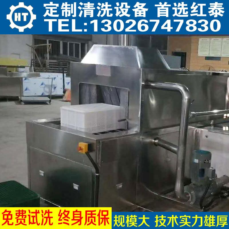 烤盘清洗机大批量清洗烤盘的机器示例图3