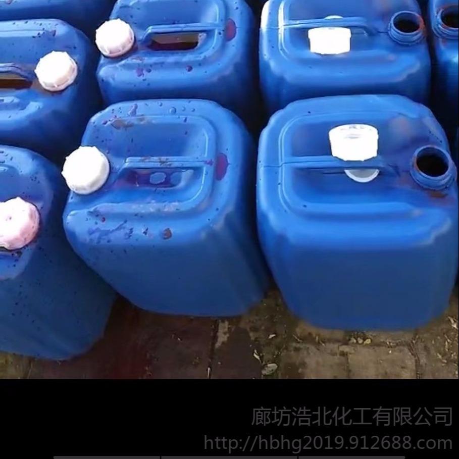 浩北產家大量生產不銹鋼板片清洗劑型號齊全   板式換熱器片清洗劑可環保  免拆換熱器片清洗劑包裝精細