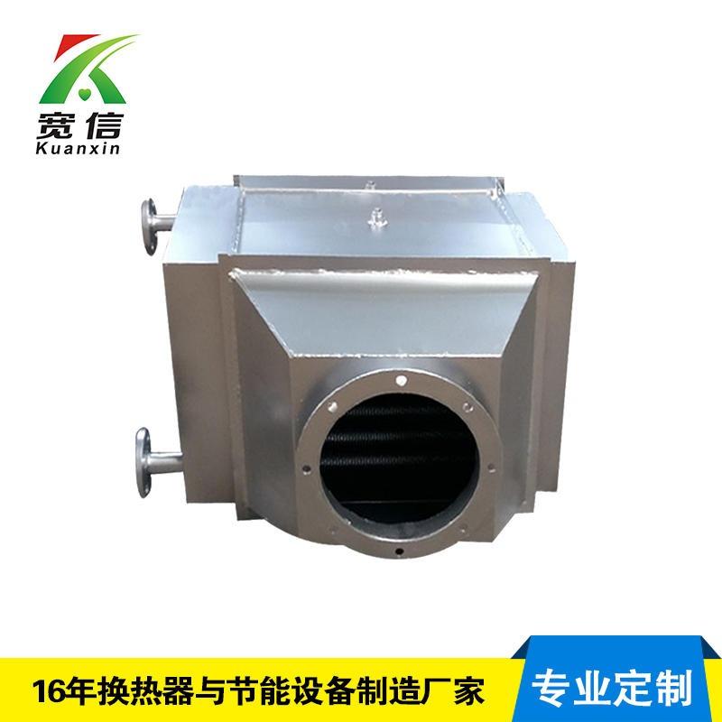 烟气余热回收  烟气余热利用 烟气余热回收厂家 合肥宽信