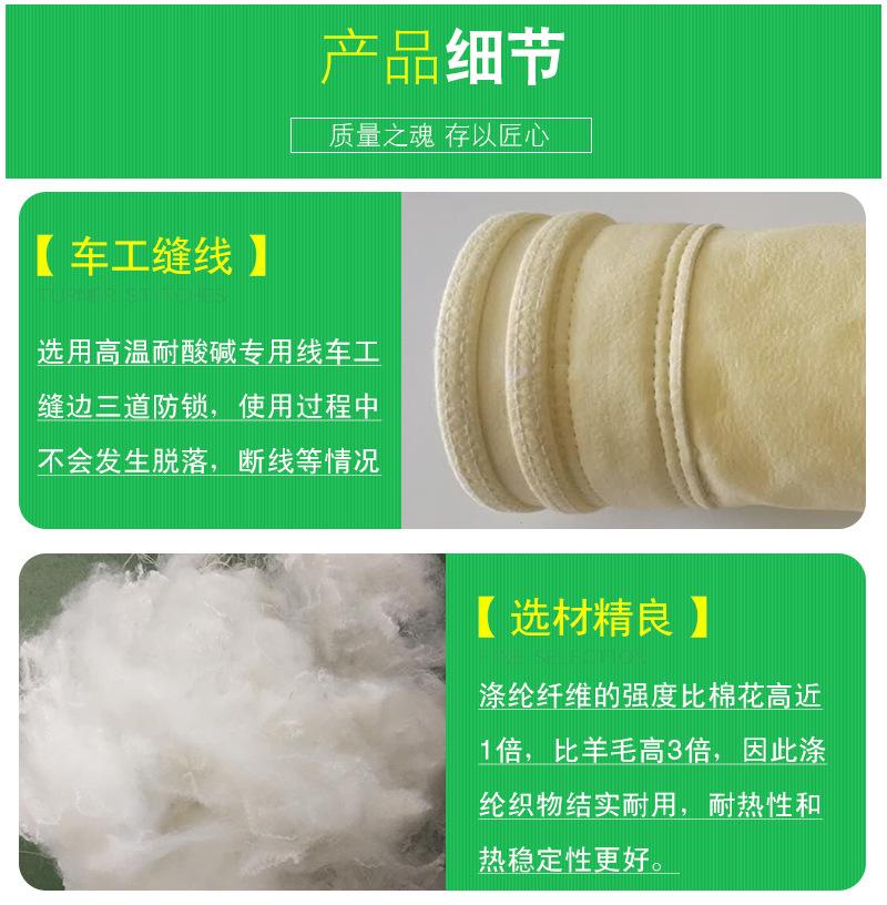 氟美斯耐高温针刺毡 除尘滤袋 生物质锅炉布袋钢厂煤气高炉滤袋示例图5