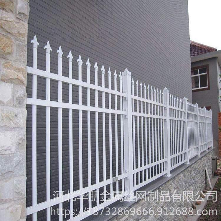 华朋供应 围栏护栏网 生产批发 围墙护栏 锌钢护栏 厂区护栏 XG--10