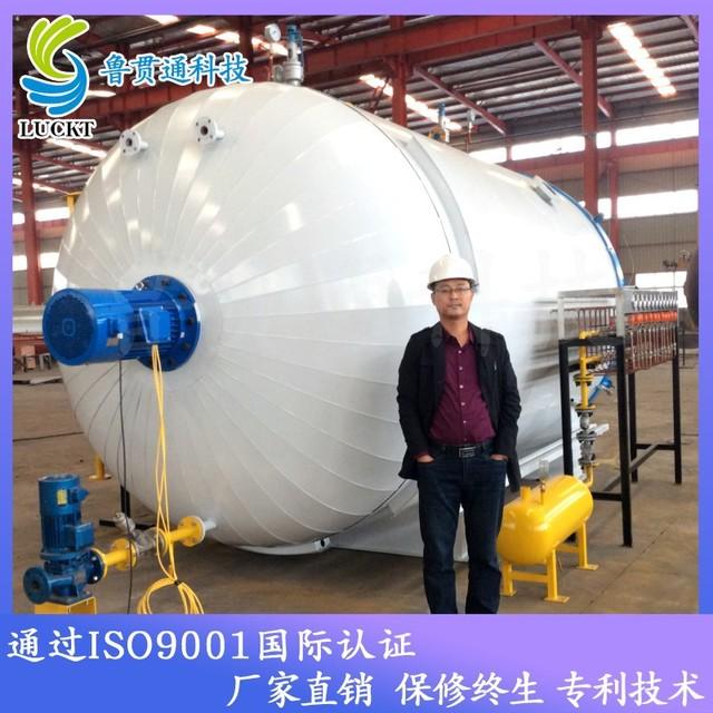 熱壓罐 魯貫通 復合材料熱壓罐 2260規格型號定制周期短使用壽命長