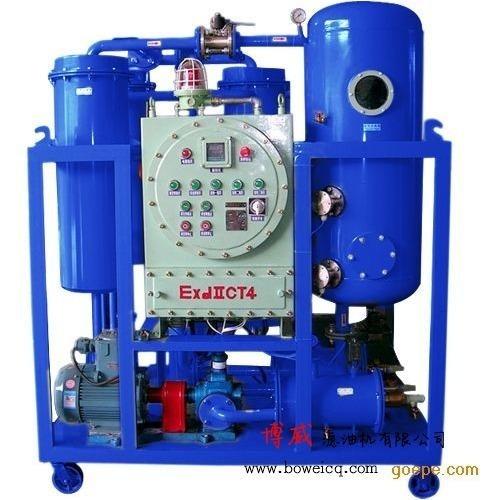 供應,濾油機重慶博威TYF防爆濾油機  真空濾油機優質