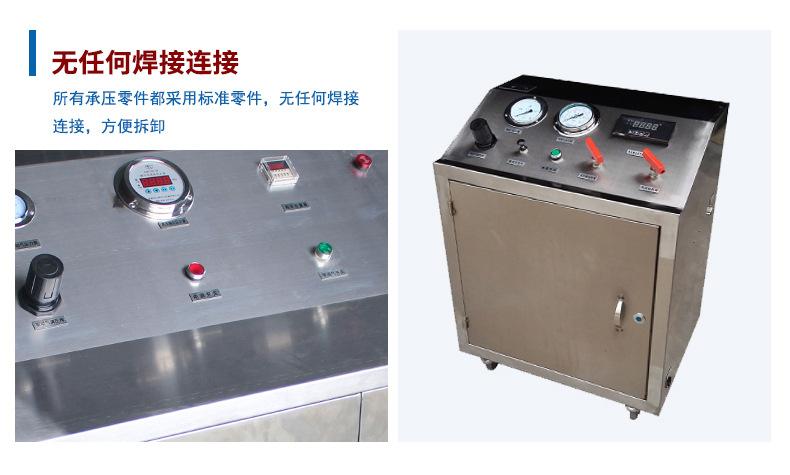 供应现货水压试验机 高低压水压检测台阀体强度试验机 量大从优示例图8