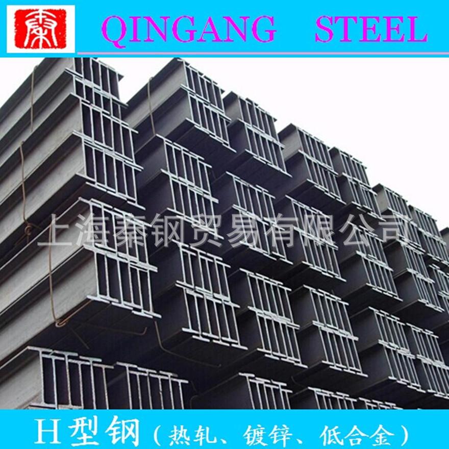 现货供应 Q235H型钢 h钢材  现货批发 厂价直销规格示例图25