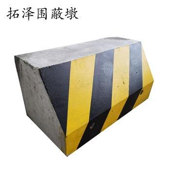 广州天河拓泽厂家供应水泥围蔽墩、混凝土围挡基座装配式水泥底座