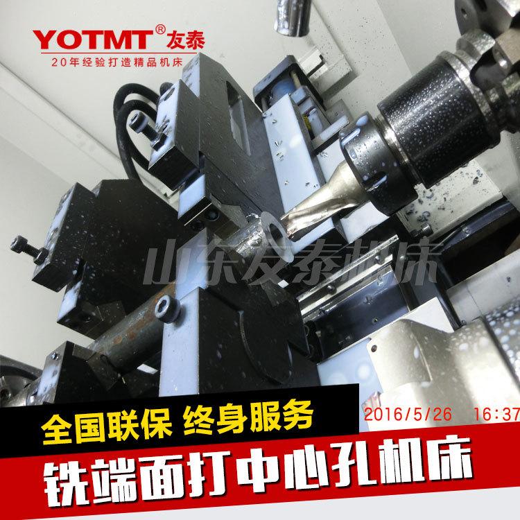 銑端面打中心孔機床ZK8210-600, 凸輪軸銑打機,銑平面鉆中心孔機