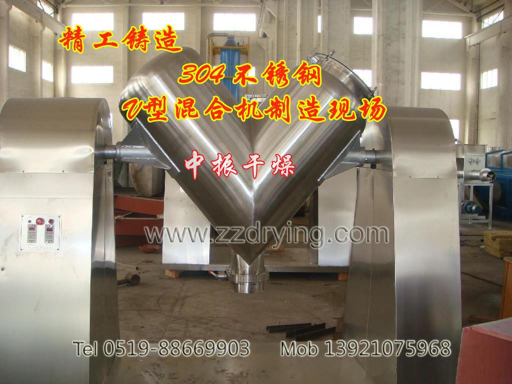 V型混合机 中药食品 粉剂原料搅拌混合设备 粉状物料搅拌机示例图10