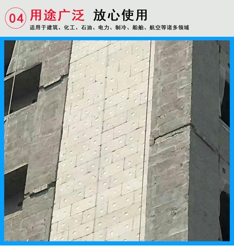 外墙珍珠板 珍珠岩保温板 防火珍珠岩板 屋面珍珠岩板 憎水珍珠岩示例图7