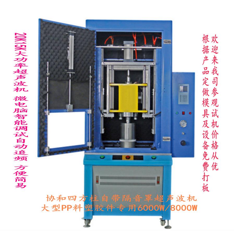 大功率超声波焊接机 PP料湿化器过滤器气密焊接 超声波机示例图16