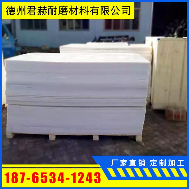 厂家直销 车厢滑板 不沾土板 自卸车底板 耐磨板 聚乙烯板示例图8