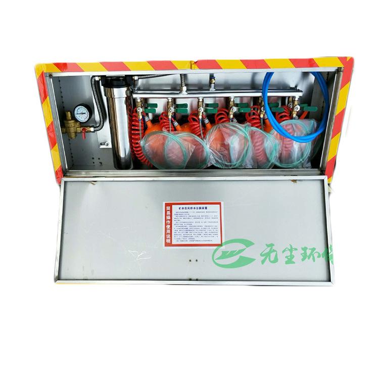 不锈钢箱式矿井压风供水自救装置 箱式一体6人矿井压风供水施救装示例图1