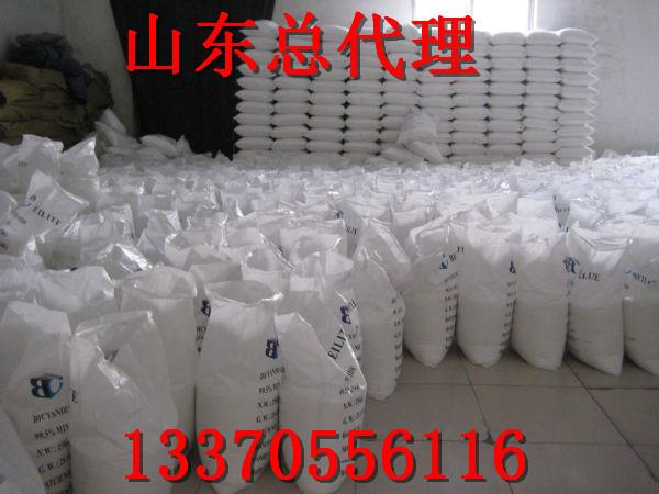 宁夏泰鸿/嘉峰双氰胺99.5%河南总代,库房现货供应示例图5