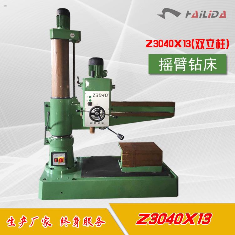 产地货源海力达摇臂钻3040x13双立柱摇臂钻床Z3040厂家直销示例图9